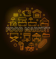 food market circular yellow symbol vector image vector image