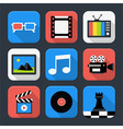Multimedia video and audio themed squared app icon vector image vector image