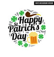saint patrick day quote and saying good for print vector image vector image