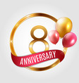 template gold logo 8 years anniversary with ribbon vector image vector image