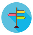 Flat Direction Pointer Circle Icon with Long vector image