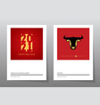 set posters for chinese new year 2021 vector image vector image