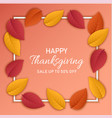 thanksgiving sale concept banner realistic style vector image