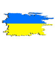 ukraine flag painted by brush hand paints art vector image