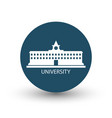university icon vector image