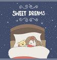 greeting card with sleeping girl and toy vector image