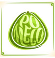 logo for fresh pomelo vector image vector image
