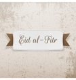 Eid al-Fitr decorative greeting Emblem vector image