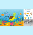 find hidden objects puzzle game kids with fish vector image