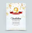 invitation card template 9 years anniversary vector image vector image