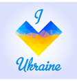 Ukranian heart patriotic with love vector image