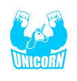 unicorn is strong and angry powerful and vector image vector image