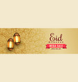 awesome eid sale banner header with hanging vector image vector image