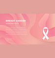 landing page breast cancer awareness month vector image vector image