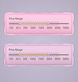 Price range design element vector image
