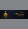 creative eid sale banner header with sparkle vector image vector image