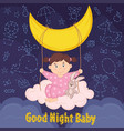 girl on swing from cloud and moon vector image vector image
