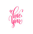 love you - hand lettering love quote to valentines vector image vector image