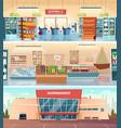 supermarket facade grocery food market interior vector image vector image