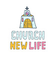 Hand drawn concept of church vector image vector image