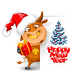 merry christmas and happy new year greeting vector image vector image
