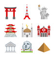 place landmark travel world architecture vector image vector image