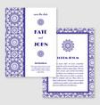 wedding invitation greeting card with mandala vector image