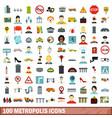 100 metropolis icons set flat style vector image vector image