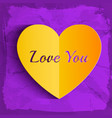 elegant amorous background vector image vector image
