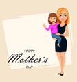 postcard to mothers day woman and her daughter vector image vector image