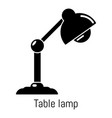 table lamp icon simple black style vector image vector image