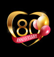 template gold logo 80 years anniversary with vector image vector image
