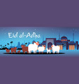 happy eid al-adha mubarak muslim holiday concept vector image