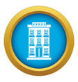 hotel building icon blue isolated vector image vector image