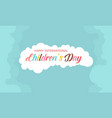 style background children day collection vector image vector image
