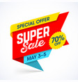 super sale special offer banner vector image vector image