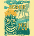 tiki bar poster hawaii beach summer party vector image vector image