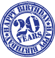 Grunge 20 years happy birthday rubber stamp vector image