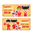 set of chinese new year greetings card vector image