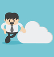 Business with Cloud computing business concept vector image