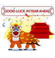 chinese new year greetings vector image vector image
