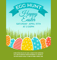 easter poster template vector image vector image