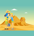 happy family traveling and sightseeing in egypt vector image