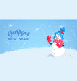 happy new year greeting card with cute girl vector image