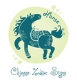 Horse Chinese Zodiac Sign vector image vector image