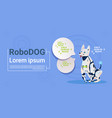 robotic dog cute domestic animal modern robot pet vector image vector image