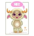Cartoon cute beige girl monster vector image vector image