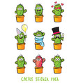cute cactus cartoon characters set emoji vector image