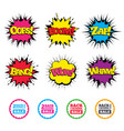 back to school icons studies after the holidays vector image vector image