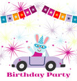 birthday party postcard background template vector image vector image
